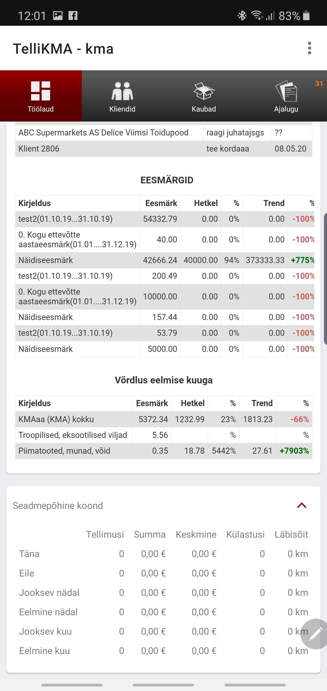 Screenshot_20191021-120155_TelliKMA.jpg