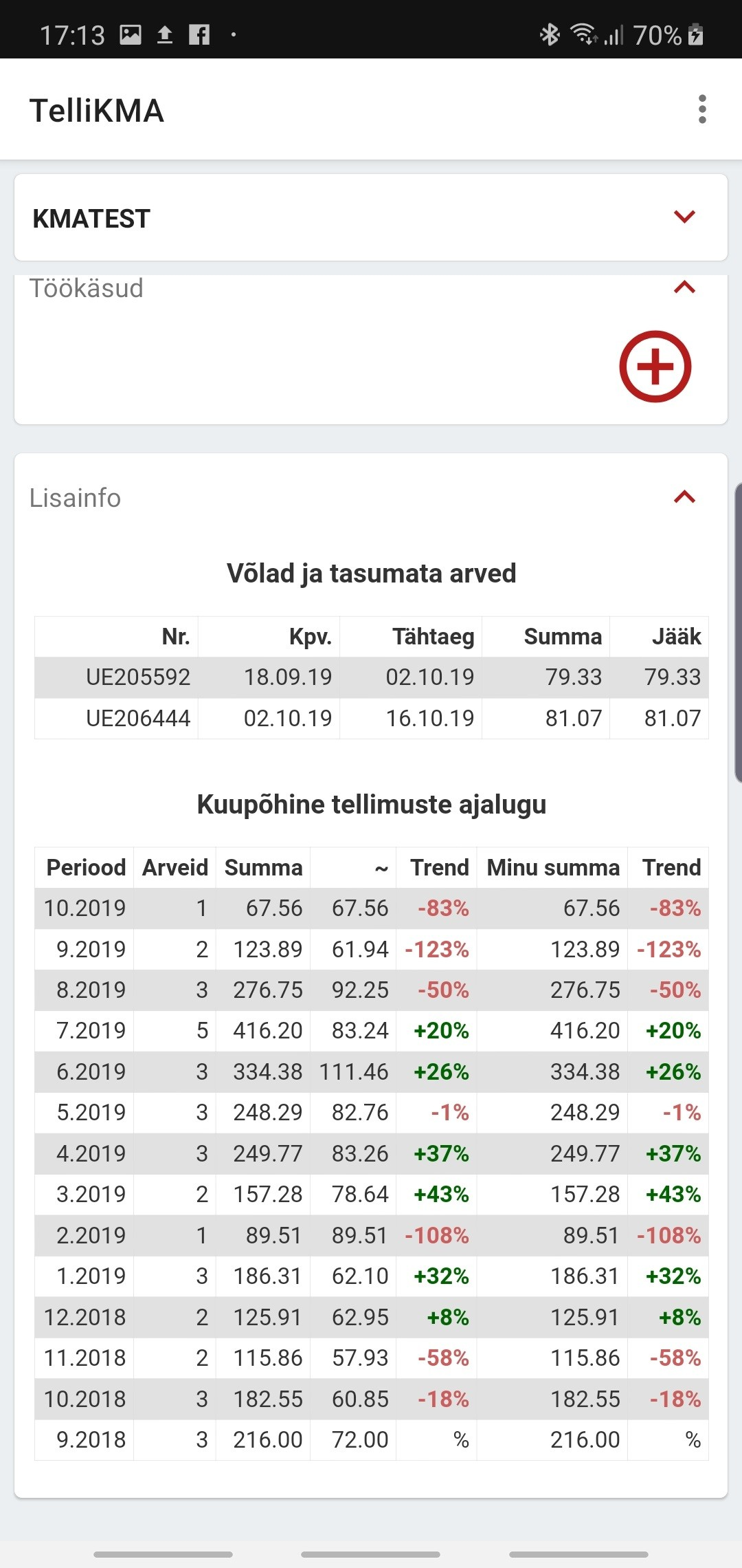 Screenshot_20191021-171348_TelliKMA.jpg