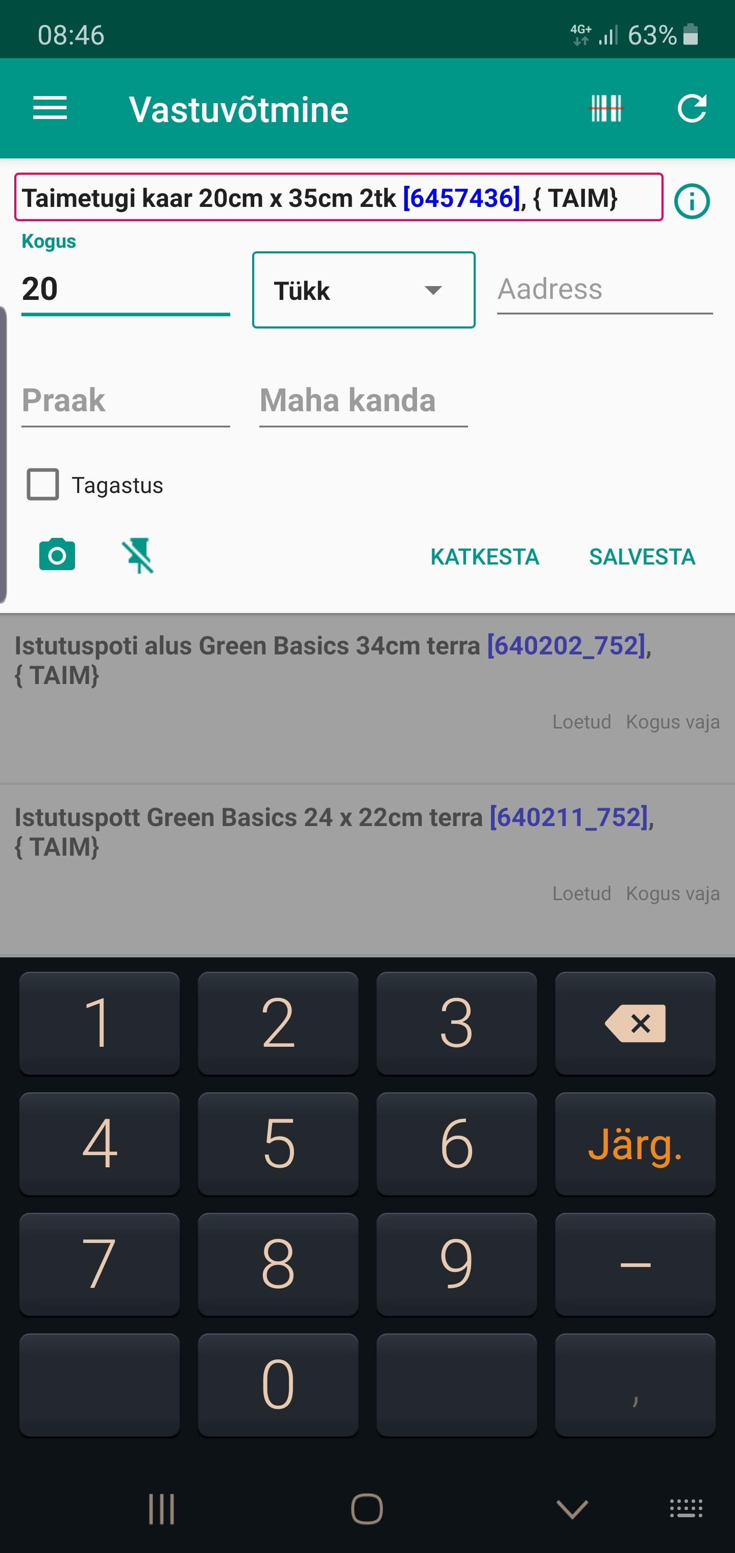 Screenshot_20191122-084614_Laomees.jpg